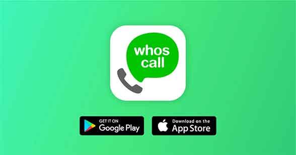 Whoscall ¿Quien llama?